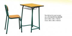 A-030 Desk & chair fo